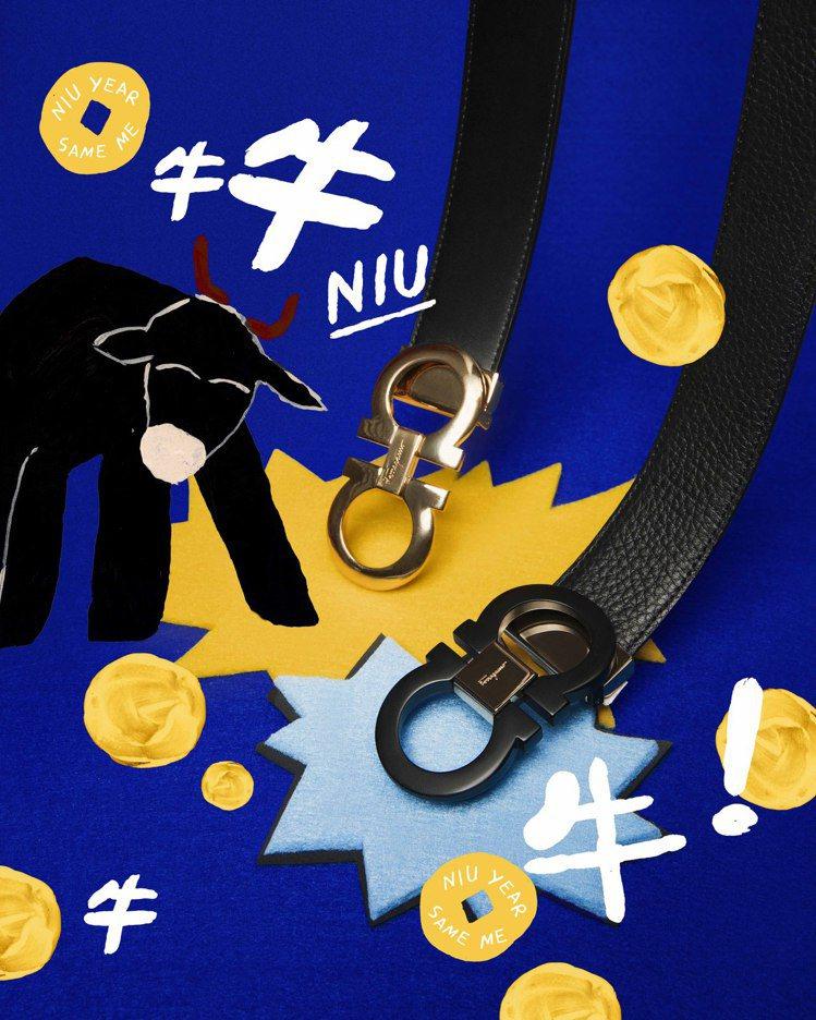 黑色牛皮皮帶,20,900元。圖/Salvatore Ferragamo提供