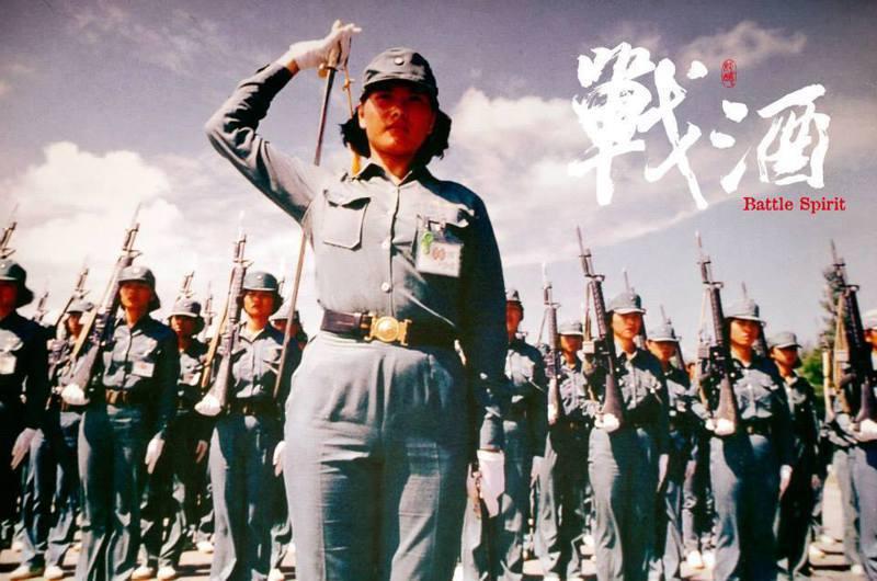 金門、馬祖婦女隊曾參加國慶閱兵。圖/金門國家公園提供