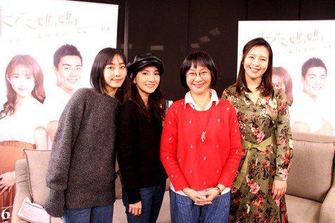 三立、myVideo週五華劇「未來媽媽」播出至今收視亮眼,也在充斥強檔韓劇、陸劇的影音平台中脫穎而出,強佔OTT台劇排行榜一、二名的好成績,除了不少女性社團熱烈關注,主要演員們也會互相討論,劇中郭書...