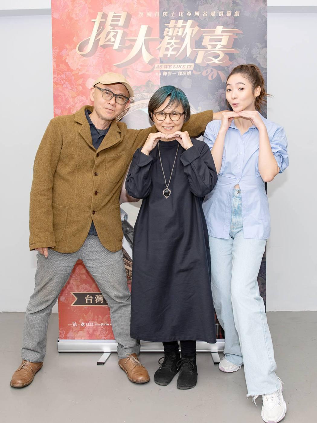「揭大歡喜」導演陳宏一(左起)、魏瑛娟與女主角謝沛恩。圖/海鵬提供