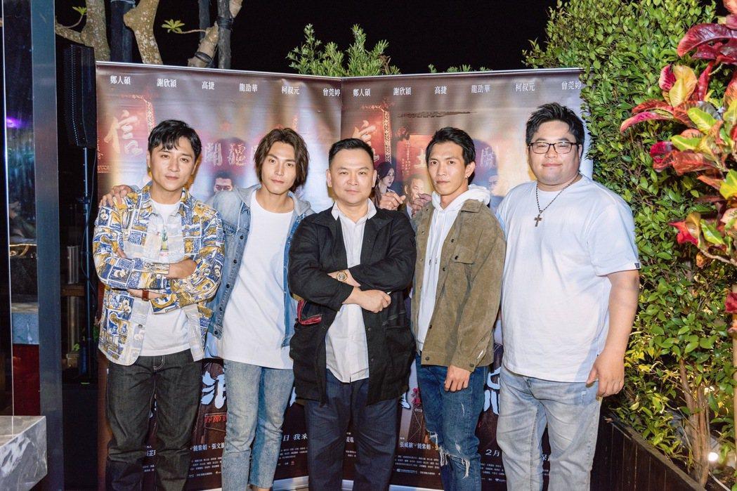 鄭人碩(左起)、唐振剛、監製張威縯、黃尚禾以及吳震亞。圖/巧克麗娛樂提供
