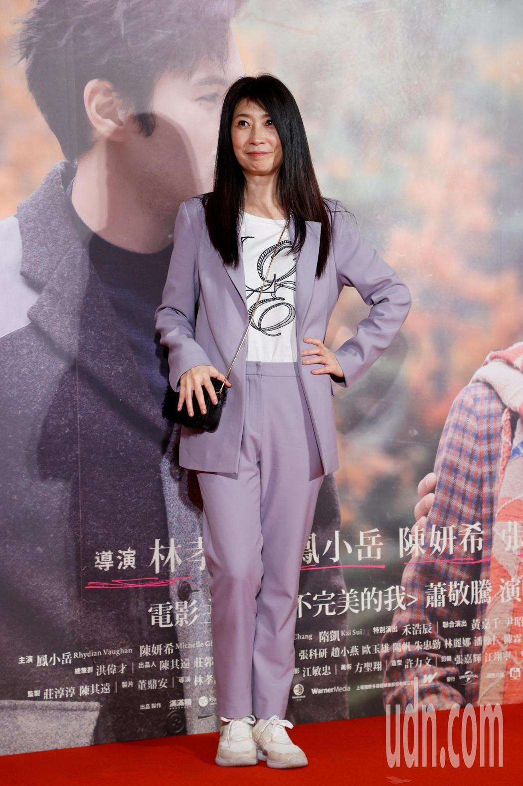 電影《跟你老婆去旅行》首映會晚上在台北市松仁威秀影城舉行,演員黃嘉千出席。記者鄭...