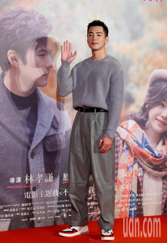 電影《跟你老婆去旅行》首映會晚上在台北市松仁威秀影城舉行,演員禾浩辰出席。記者鄭...