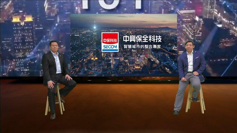 集團副總裁林明昇(左)與副董事長林建涵(右)5日集團「2021線上展望會」,將和同仁分享2020年的豐碩成果;中保科集團目前客戶服務總量約達50萬、產值已近150億元。中保科集團提供
