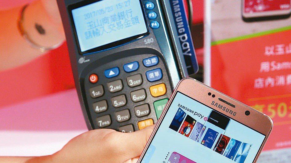 金融科技數位化不斷創新。(本報系資料庫)