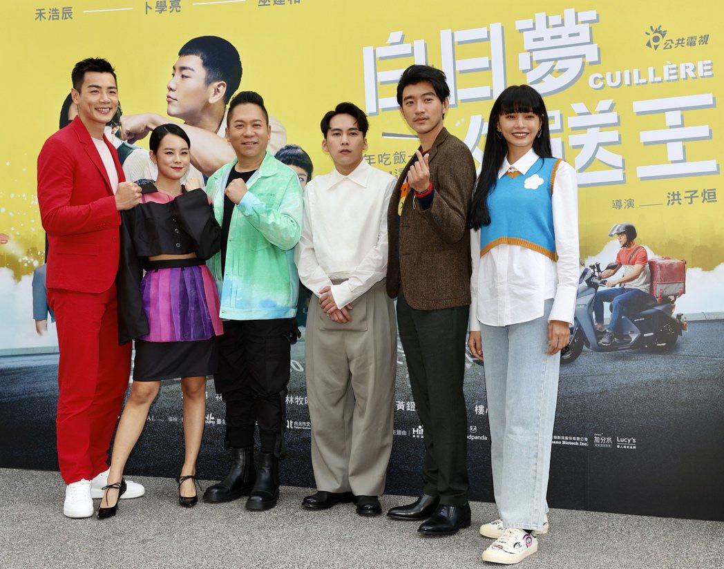 禾浩辰(左起)、孔令元、卜學亮、巫建和、曾少宗、郭源元出席公視賀歲喜劇「白日夢外...
