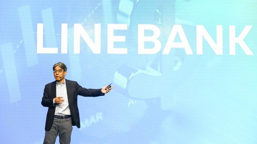 純網銀的連線銀行(LINE Bank)申請辦理國際金融卡海外刷卡消費及提款業務,...