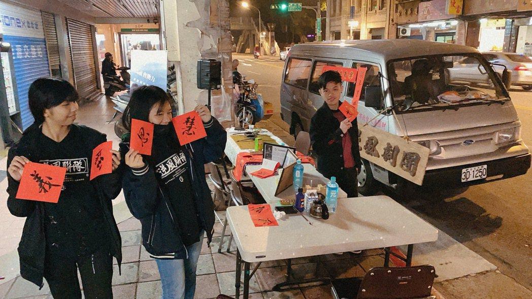 「逆風劇團」將字畫書法攤帶到街頭,讓街訪鄰居都能感受到這份「逆風式」的溫暖。 圖...