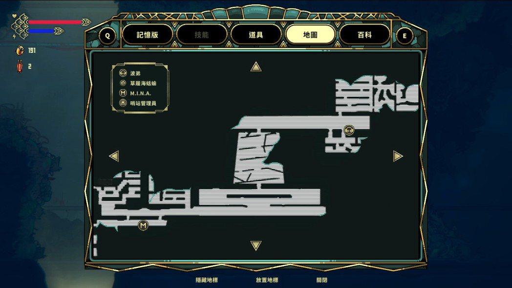 遊戲也有提供冒險地圖可以查看,並且可以設置地標做記號。