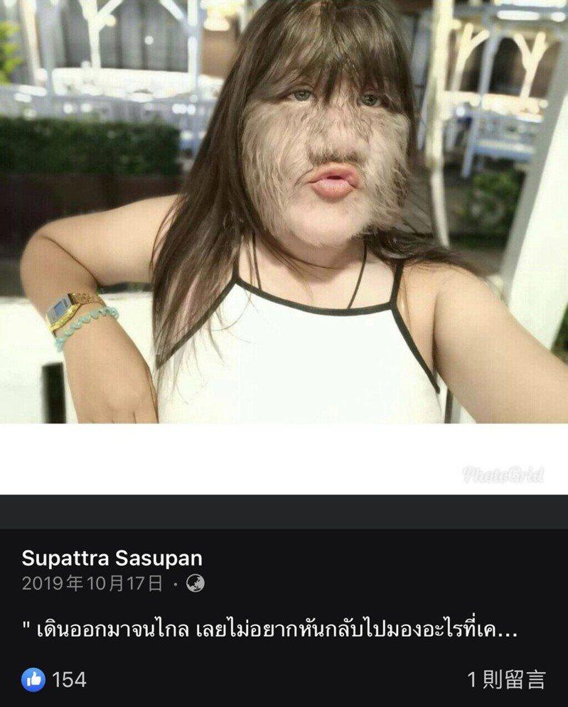 進入青春期的蘇帕剪去臉部多餘的毛髮,露出陽光清秀的臉孔。圖擷自蘇帕(Supattra Sasupan)臉書。