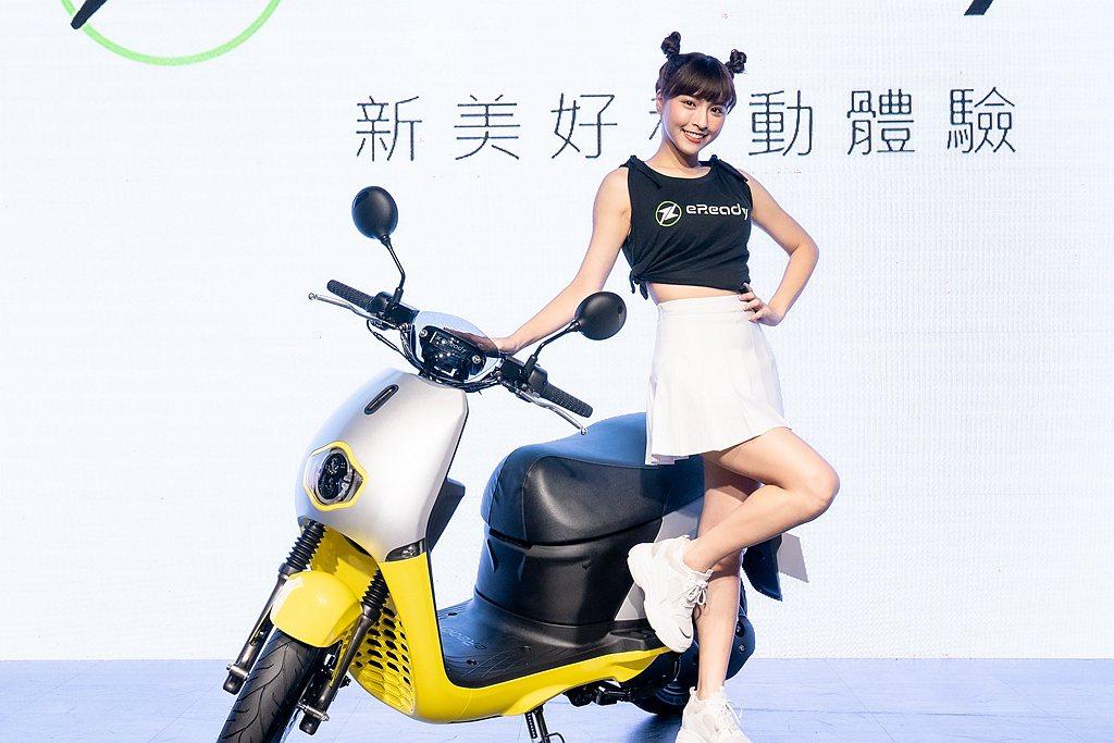 台北市公布2021年電動機車補助方案,為六都中第一個宣布的直轄市。 圖/eRea...