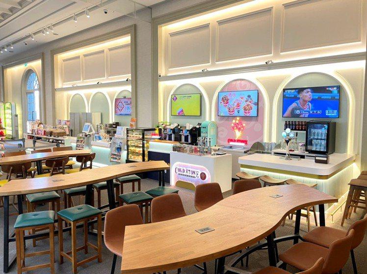 位在台南奇美博物館內的「7-ELEVEN X COLD STONE複合店」。圖/...