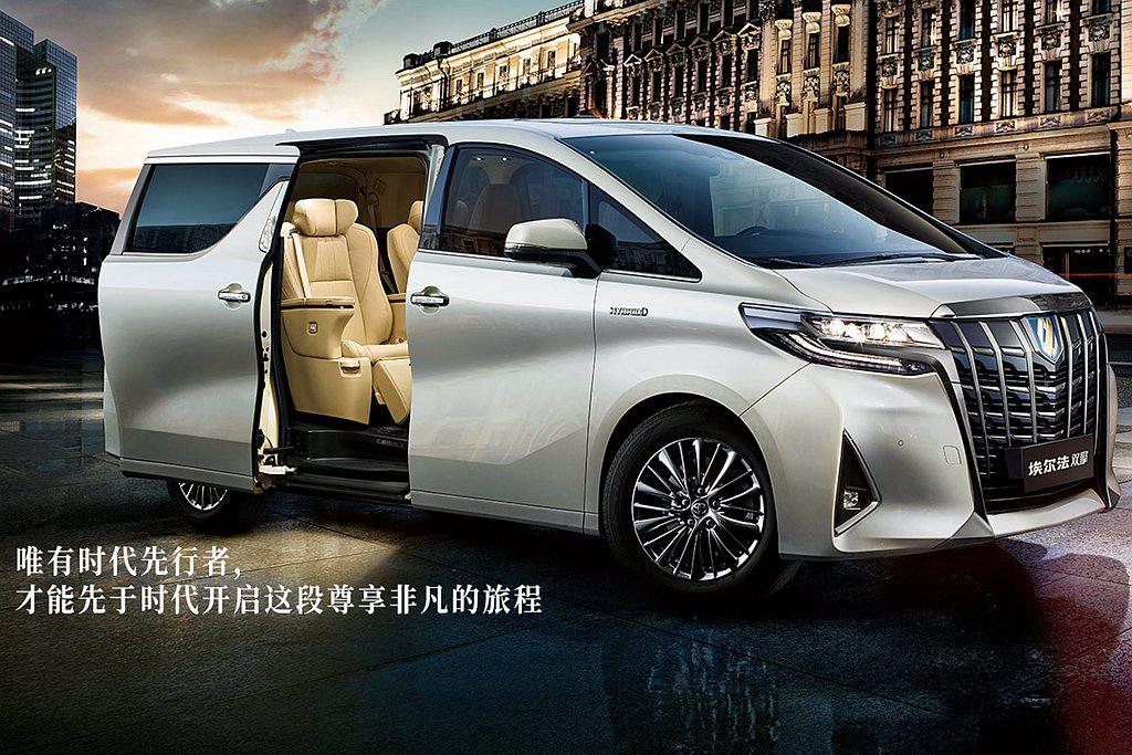 在中國市場甚至要加價才能買到的Toyota Alphard,現在新增貴氣的黃金特...