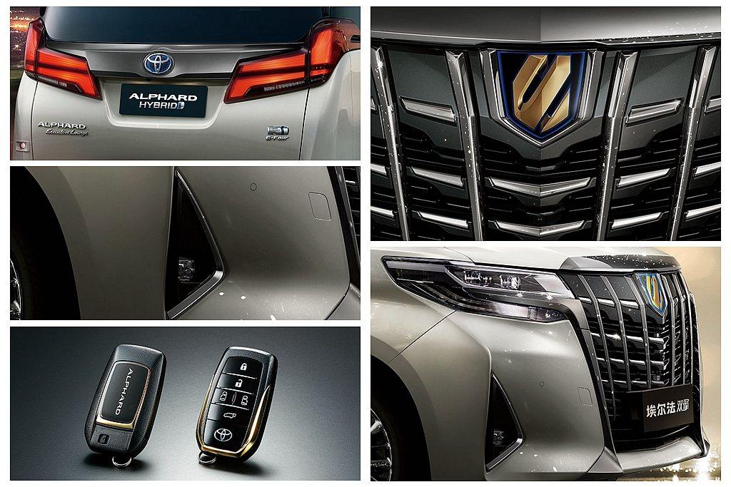 中國市場販售的Toyota Alphard黃金特別版,外觀更換專屬金色車標、前保...