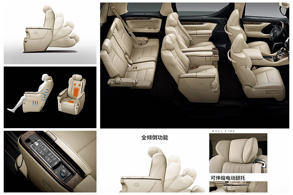 Toyota Alphard黃金特別版以尊貴版為基礎升級而來,如Nappa真皮(...