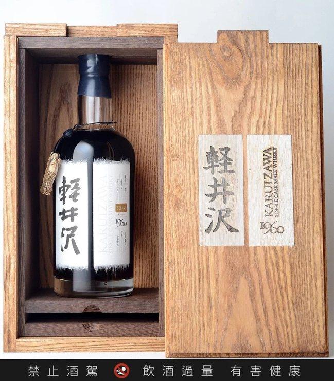 輕井澤1960去年3月在倫敦蘇富比拍賣,破天荒以36萬英鎊落鎚成交,折合台幣將近...
