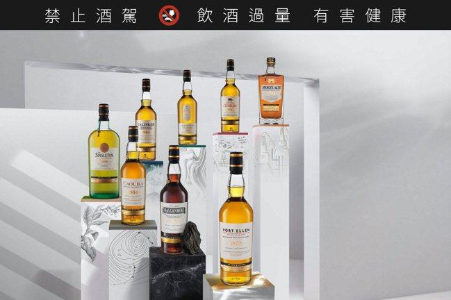 帝亞吉歐Prima & Ultima極奢原酒系列,由8支高年份原酒組成。圖/帝亞...