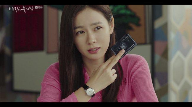 孫藝珍在「愛的迫降」中配戴蕭邦Happy Sport腕表。圖/取自網路