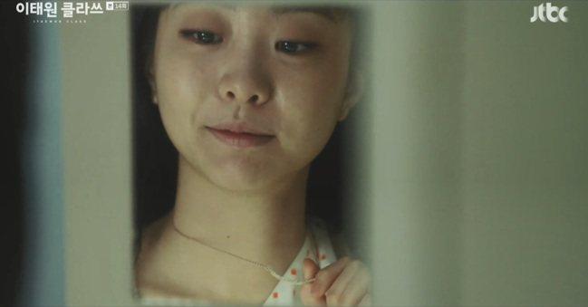 韓劇「梨泰院Class」女主角趙以瑞於劇中配戴Tiffany T Smile項鍊...
