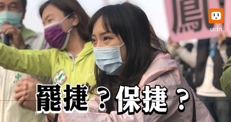 無黨籍高雄市議員黃捷罷免案,6日將舉行投票。記者王慧瑛/攝影