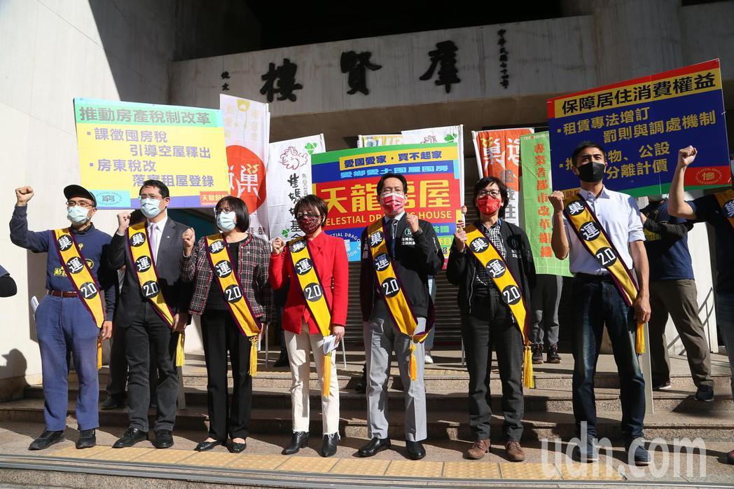 巢運上午在立法院前舉行記者會,公布買房議題的民調,各黨委員們也到場支持。記者葉信...