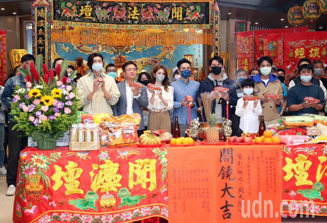 電影「衝吧!周大隆」上午舉行開鏡儀式,演員溫昇豪、邵雨薇、陳澤耀、檢場等人到場祈