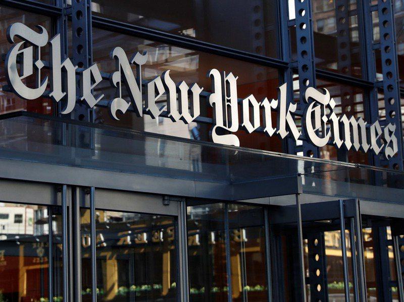 去年因新冠肺炎疫情衝擊廣告收入,多分報紙停刊,紐約時報卻有好消息,其數位訂閱用戶因疫情與美國總統選舉而大增,幫助其挺過報紙廣告量下降的困境。路透