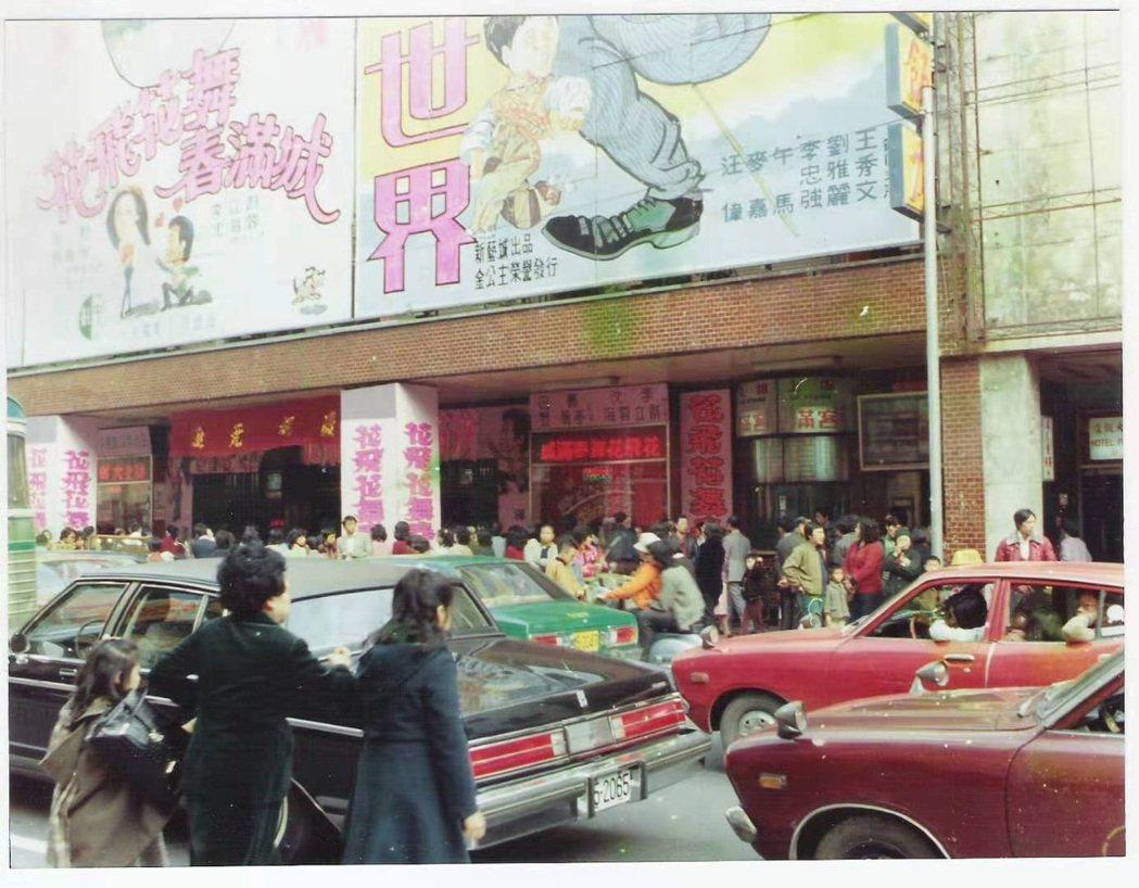 當年沈雁和姜厚任主演的電影很賣座。圖/姜厚任提供