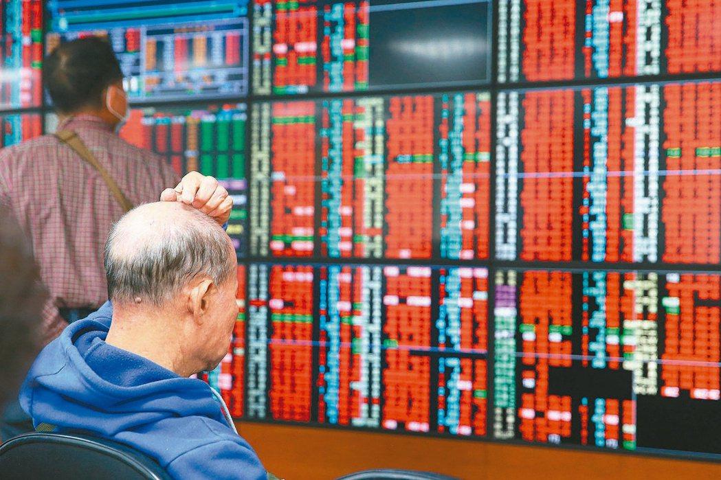 台股衝高帶動證券與投資績效,元大金元月獲利較去年同月增逾八成。 (本報系資料庫)