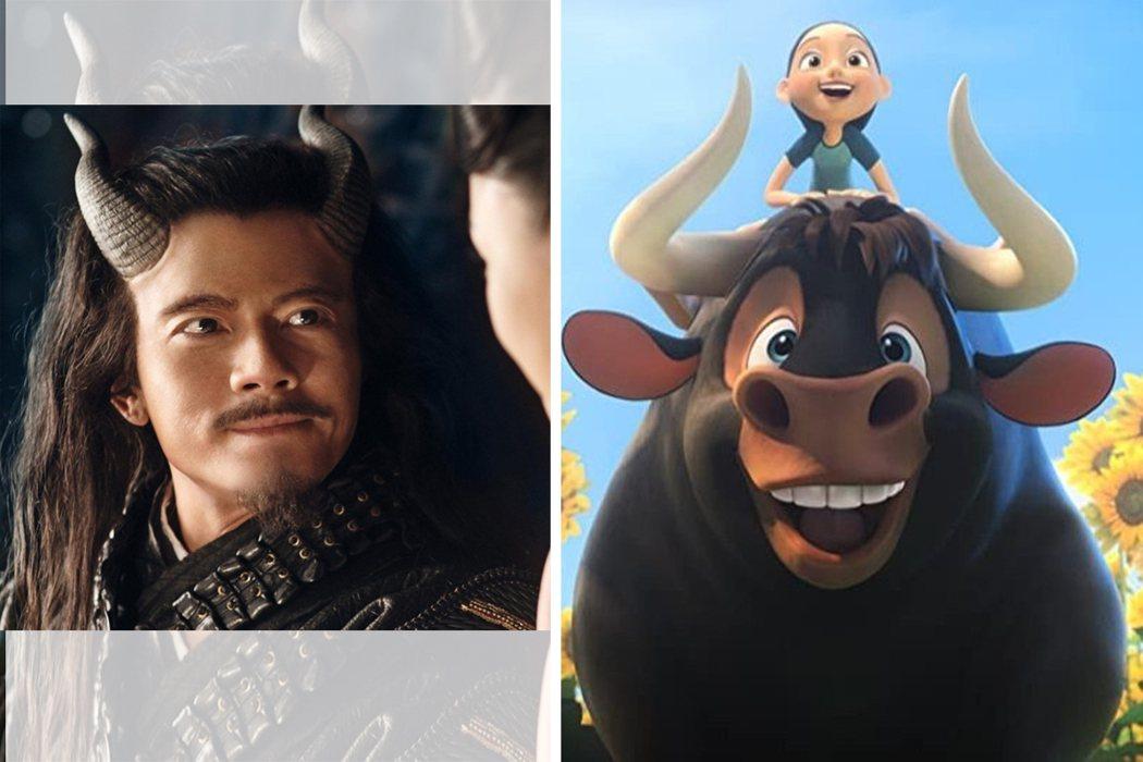 提到華人電影最經典的一隻牛,絕對非「西遊記」中的「牛魔王」莫屬;歐美電影裡的牛中