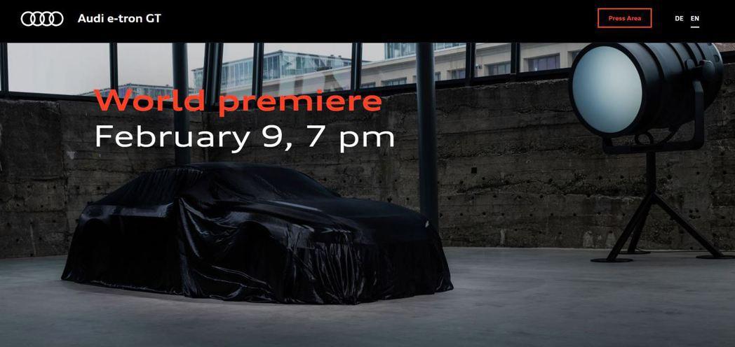 全新Audi e-tron GT將於歐洲時間2月9日正式發表。 圖/截自Audi...