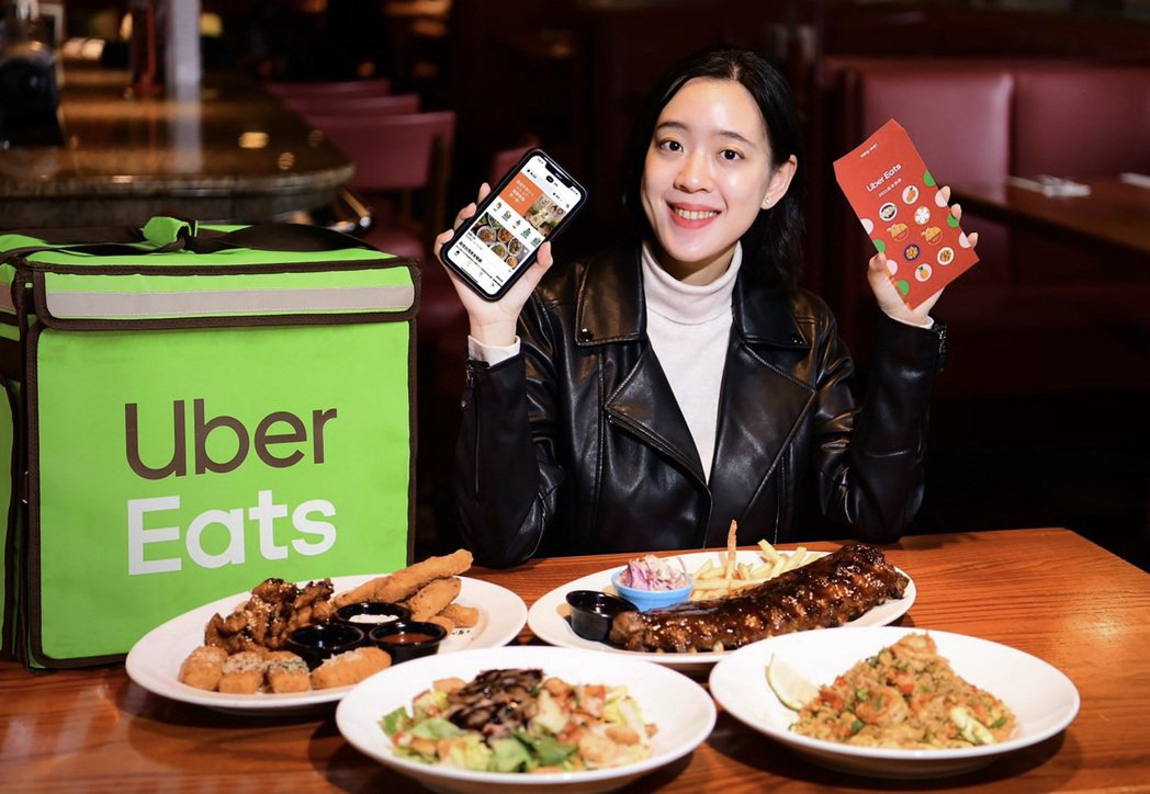 春節期間Uber Eats 更加碼推出精選餐點買一送一與線上限量紅包袋等獨家好康...
