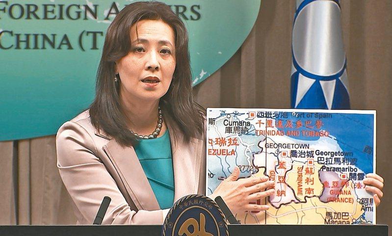台灣外交部發言人歐江安四日表示,我國將在蓋亞那合作共和國設「台灣辦公室」,不到二十四小時,蓋亞那外交部宣布堅守「一個中國」政策,終止與台灣的協議。(美聯社)