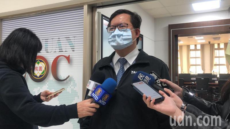 桃園市長鄭文燦表示,他已向中央健康保險署建議,2月先用暫付款方式讓醫療院所領到健保費。記者曾健祐/攝影
