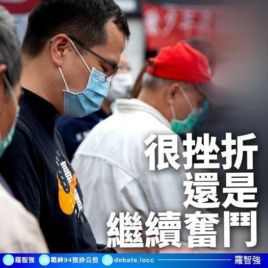 羅智強質疑,趙少康選黨主席起手式,竟是先狠打這段時間為罷免萊豬立委奔走者的臉。 圖取自羅智強臉書