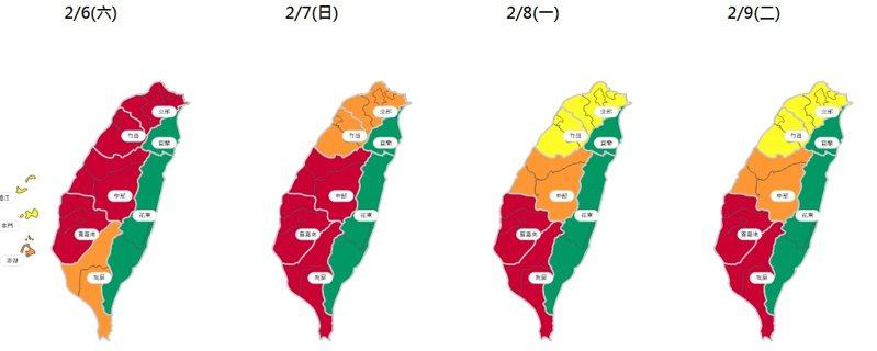 環保署預報,到2月9日南部空氣品質都將達到紅害。圖/取自空氣品質監測網