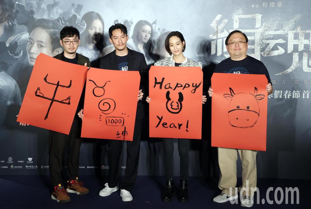 電影「緝魂」男女主角張震(左二)、張鈞甯(右二)首度合體宣傳,和導演程偉豪(左一...