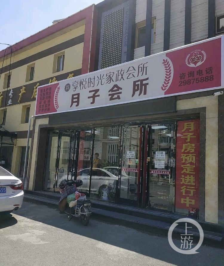 遼寧省瀋陽市這家月子中心傳出有14名新生兒被確診肺炎,引發大陸民眾關注。圖/取自...