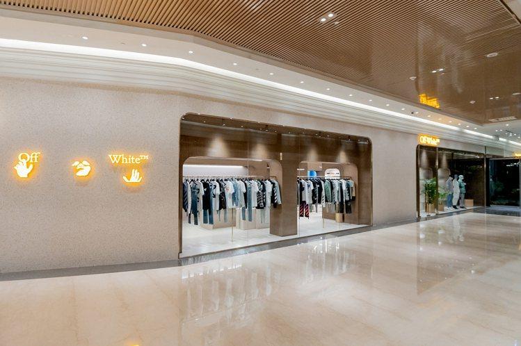 Off-White台北店,離開原有的小巨蛋商圈,轉進信義區,打造全新概念門市。圖...