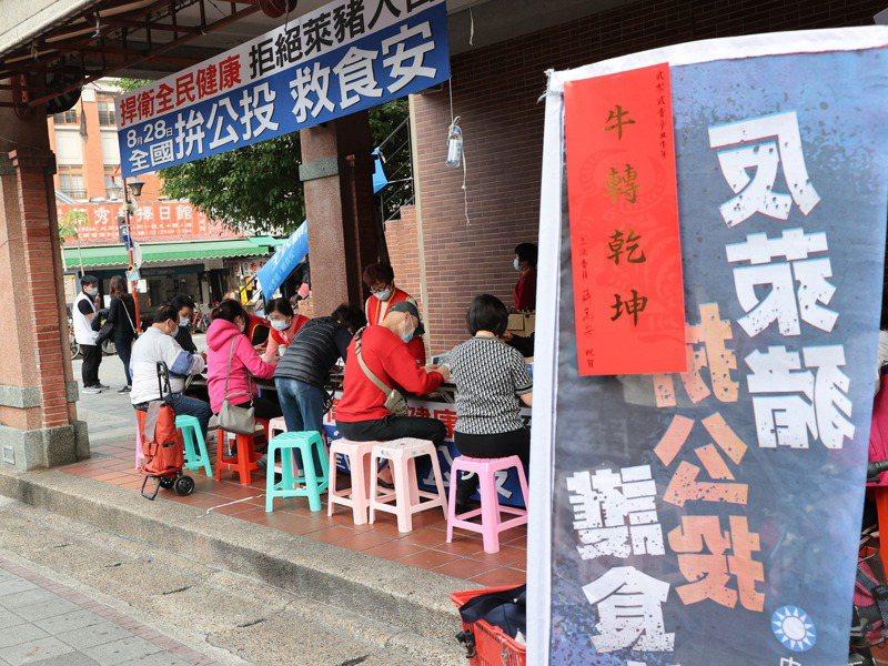 國民黨祭出「以捷養萊」戰術,凝聚後續「割萊委」的民氣,罷免不成,國民黨也不算輸。記者潘俊宏/攝影