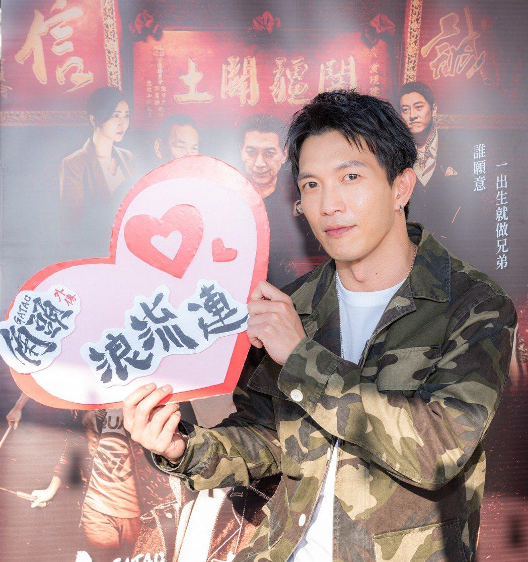 黃尚禾擔任「角頭-浪流連」一日咖啡館店長。圖/巧克麗娛樂提供