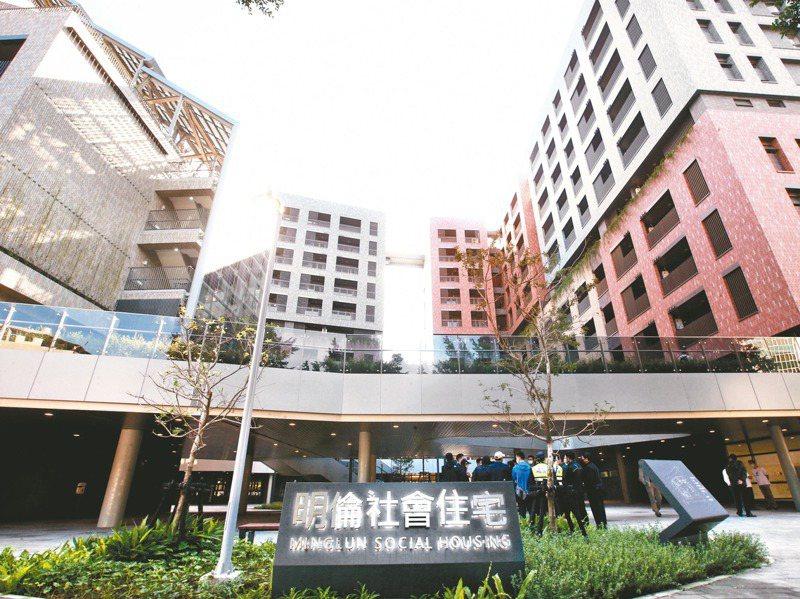 台北市明倫社會住宅三房型的租金高達四萬元,引發租金太高爭議。圖/聯合報系資料照片