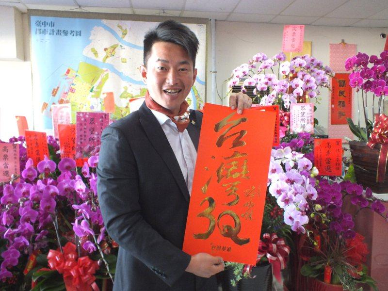 捷罷免案投票結束後,在台中市第二選區的台灣基進黨立委陳柏惟(圖)被列為下一波罷免目標。圖/聯合報系資料照