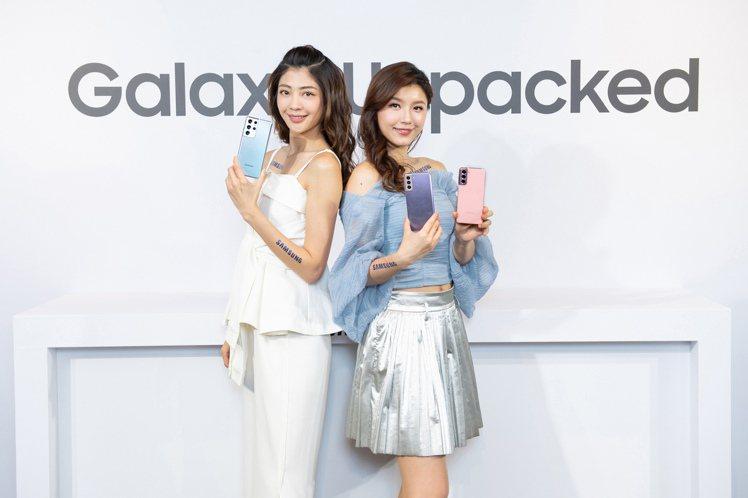 Samsung Galaxy S21 5G系列配備旗艦級相機鏡頭與豐富的拍攝功能...