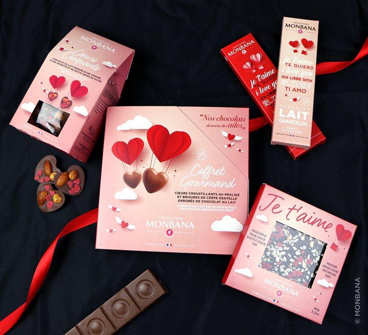 MONBANA情人節巧克力,將由法國直送。圖/MONBANA提供