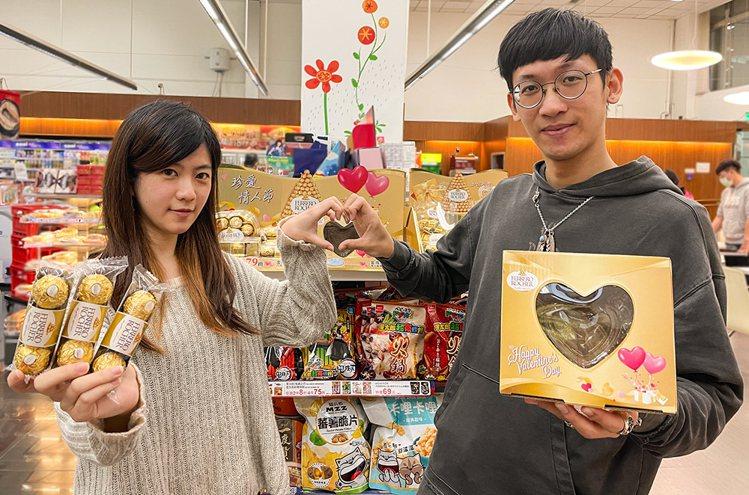 萊爾富門市2月23日前推出多款巧克力新品和限量商品優惠。圖/萊爾富提供