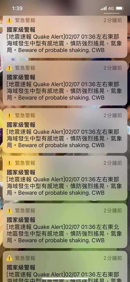 清晨發生規模6.1地震,不少民眾被國家級警報吵醒。圖/截自爆廢公社