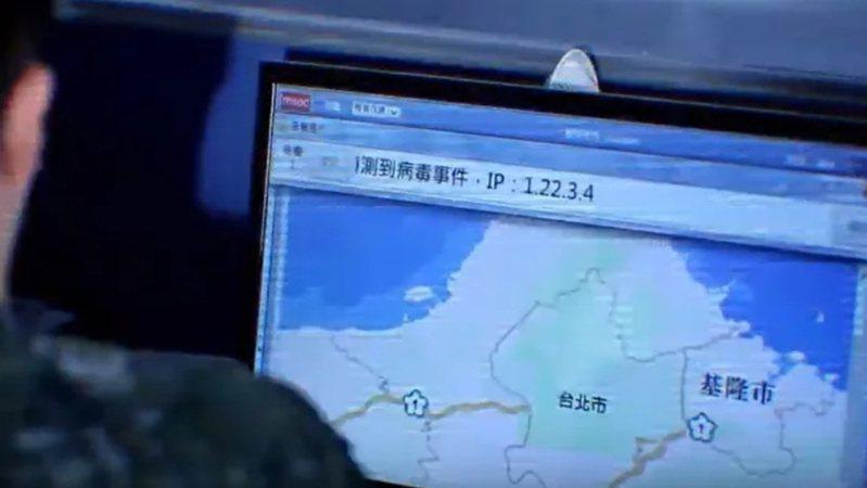資通電軍路戰聯隊散布民間執勤。圖/擷自資通電軍指揮部影片