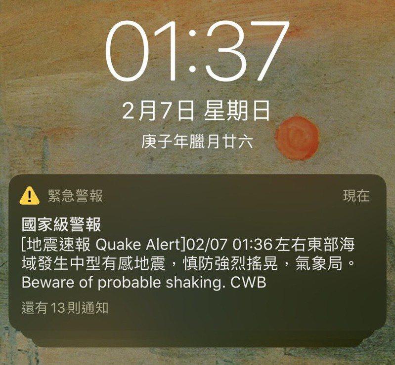 今天凌晨1時36分台灣東部海域發生芮氏規模6.1地震,國家級警報半夜連發。圖/讀者提供