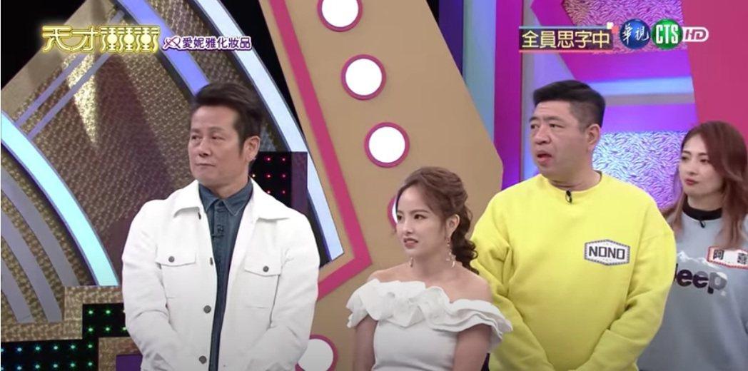 徐乃麟(左)主持「天才衝衝衝」被發現表情不自然。圖/摘自YouTube